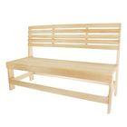 Скамейка без подлокотников 170х50х90 см