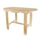 Стол без полки 160×63×73 см