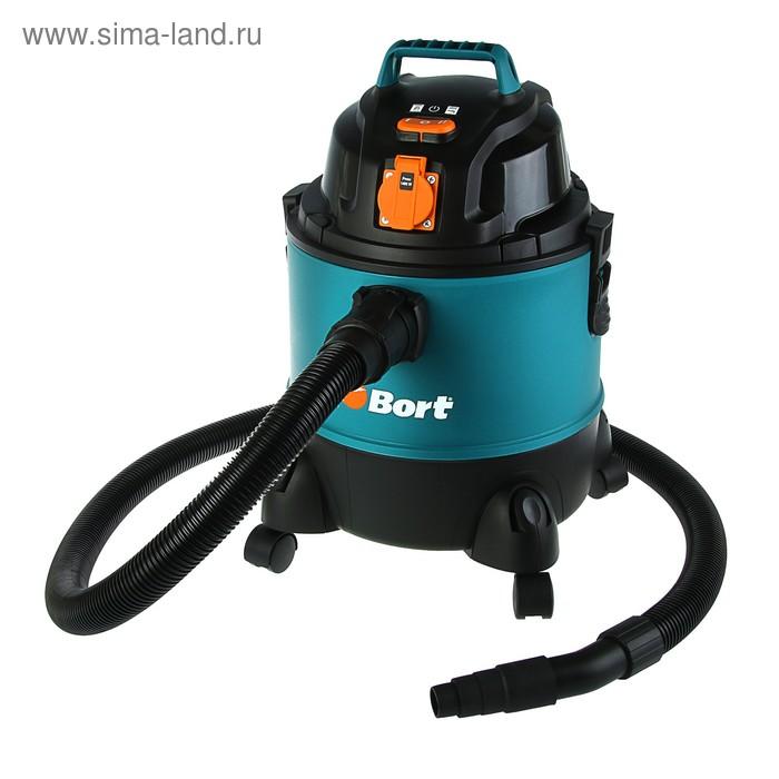 Пылесос электрический Bort BSS-1220-Pro,  1250 Вт, 20 л