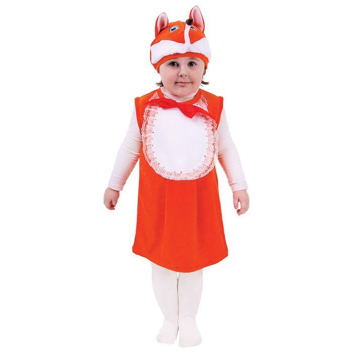 """Карнавальный костюм для девочки от 1,5-3-х лет """"Лиса с бантом"""", велюр, сарафан, шапка"""