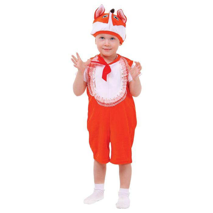 """Карнавальный костюм для мальчика от 1,5-3-х лет """"Лис с бантом"""", комбинезон с шапкой - фото 686754898"""