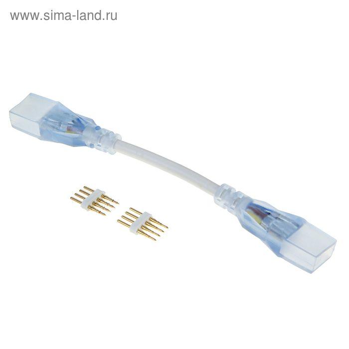 Коннектор для неона 8 х 16/18 мм, 5 см RGB/МУЛЬТИ (4 провода)