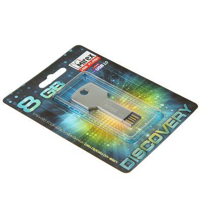 """Подарочная USB-флешка 8 Gb Mirex CORNER KEY, """"ключ"""""""