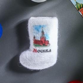 Магнит-валенок ручной работы «Москва. Спасская башня»