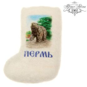 Магнит-валенок ручнной работы «Пермь. Медведь»