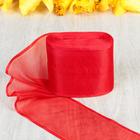 Лента для бантов, 80мм, 25м, цвет красный