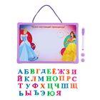 """Магнитная доска """"Уроки настоящей принцессы"""" Принцессы, алфавит магнитный+ маркер"""