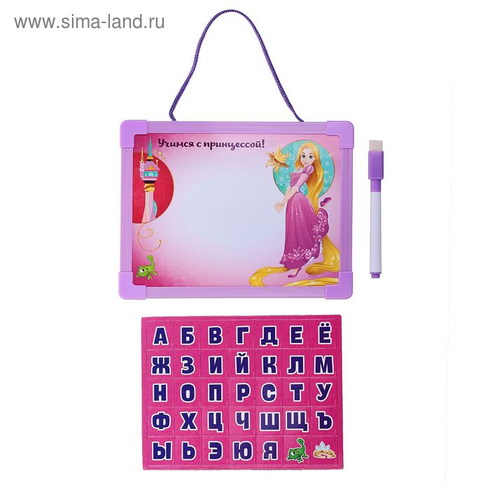 """Доска магнитная """"Учимся с принцессой"""" Принцессы: Рапунцель, набор магнитов + маркер"""