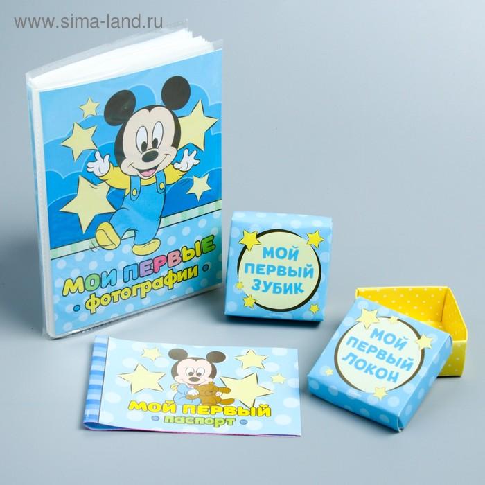 """Подарочный набор: фотоальбом на 36 фото и памятные коробочки """"Мои первые фотографии"""", Микки Маус, Дисней Беби"""
