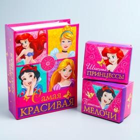 """Фотоальбом на 100 фото и памятные коробочки """"Самая красивая"""", Принцессы Дисней"""