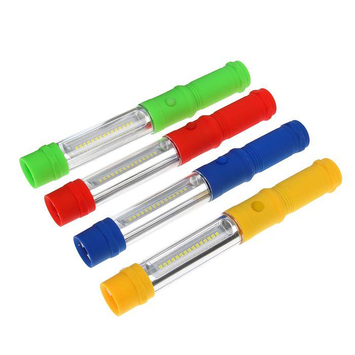 Фонарик Stick с магнитом, 1 + 15 диодов, 2 режима, микс