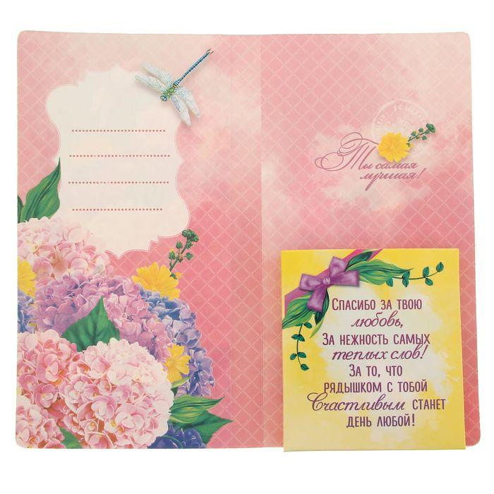 Роллами, пример открытки для бабушки
