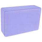 Блок для йоги 23х15х8 см, цвета микс