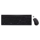 Комплект Oklick 210M, клавиатура+мышь, черный, USB