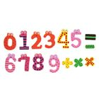 "Numbers magnetic ""Merry account"""