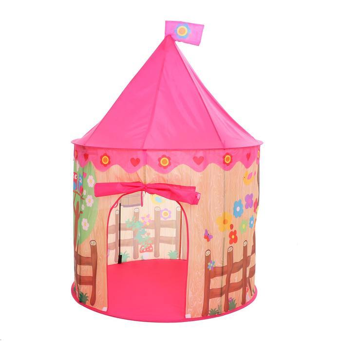 Палатка детская игровая «Весёлые животные», 105х105х145 см