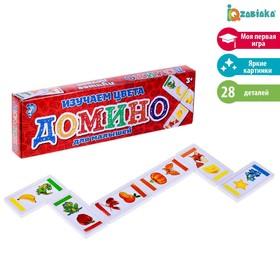 Домино «Изучаем цвета», пластик в Донецке