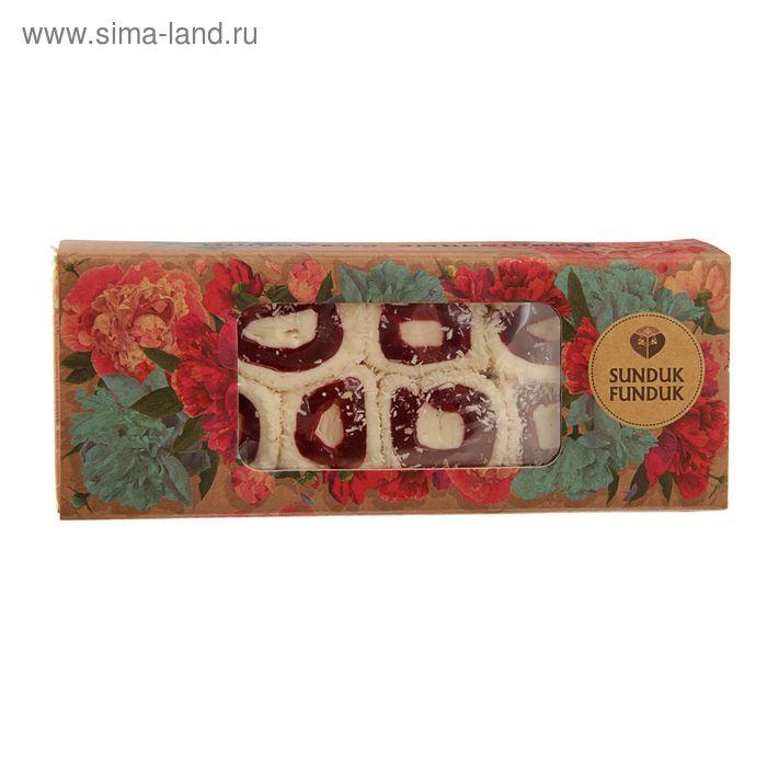 Лукум царский Элит со вкусом малины ТМ Sunduk Funduk 220 гр
