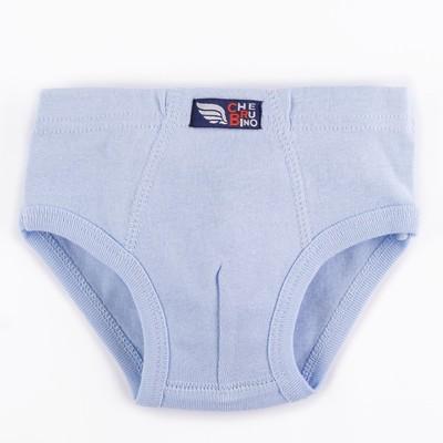 Трусы-слипы для мальчика, рост 92 см (52), цвет голубой