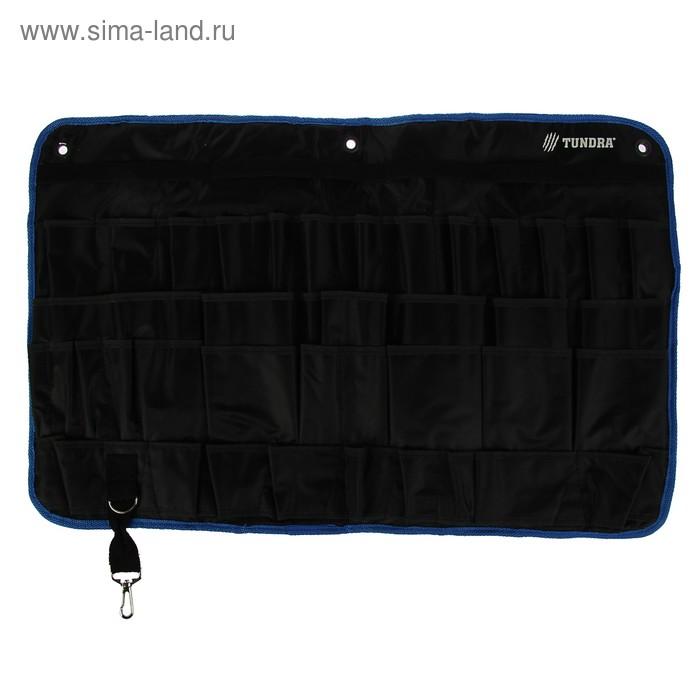 Раскладка для инструментов TUNDRA, 675 х 450 мм, настенная
