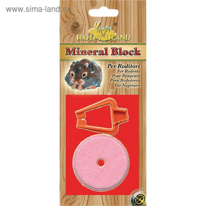 Минеральный камень для грызунов на держателе, диам. 5.5 см, 50 г