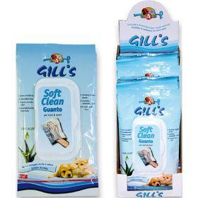 Салфетки-рукавицы очищающие, влажные, Gills, 6шт Ош