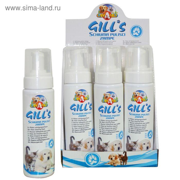 Пена очищающая для собак и кошек Gills, 220 мл