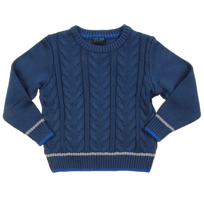 Джемпер для мальчика, рост 104 см (60), цвет тёмно-синий