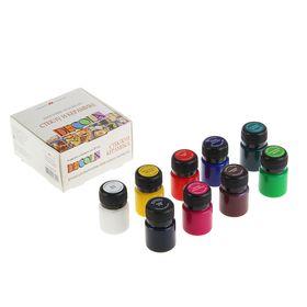 Набор красок по стеклу и керамике Decola, 9 цветов, 20 мл