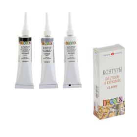 Set of contours for glass and ceramics Decola, acrylic, 3 colors, 18 ml