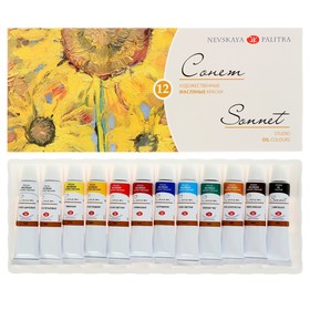 "A set of artistic oil paints ""Sonnet"", 12 colors, 10 ml, in tubes."