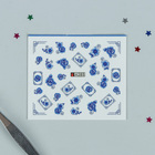 """Слайдер-дизайн для ногтей """"Гжель"""", водный, цвет бело-синий"""