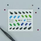 """Слайдер-дизайн для ногтей """"Пёрышки"""", водный, цвета МИКС"""