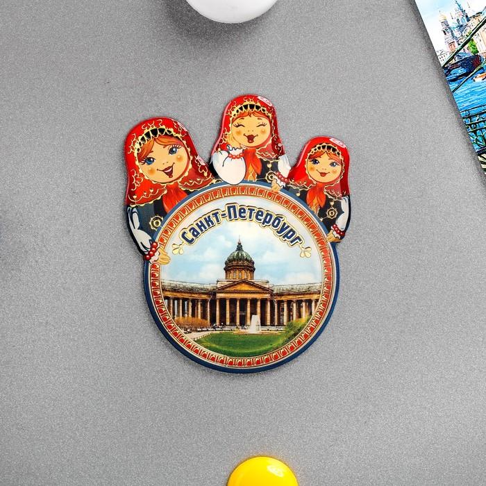 Магнит с матрёшками «Санкт-Петербург»