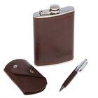 Подарочный набор 3 в 1 Moon Grass: фляжка 270 мл + ключница и ручка