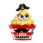 """Украшение для кексов """"Смелый пират"""", набор: 6 корзиночек, картонные элементы"""