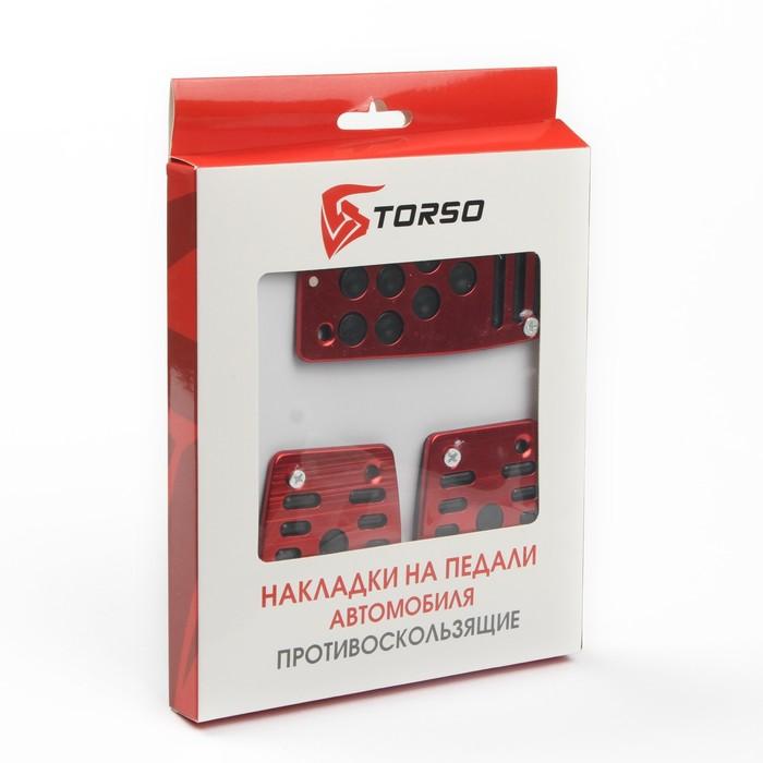 Накладки на педали TORSO, антискользящие, красный, набор 3 шт.