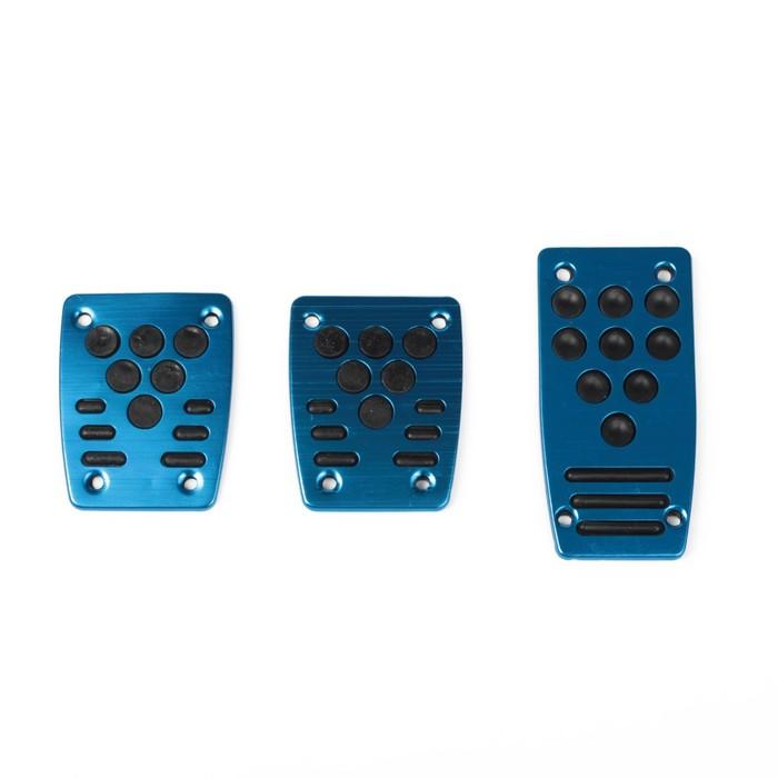 Накладки на педали TORSO, антискользящие, синий, набор 3 шт.