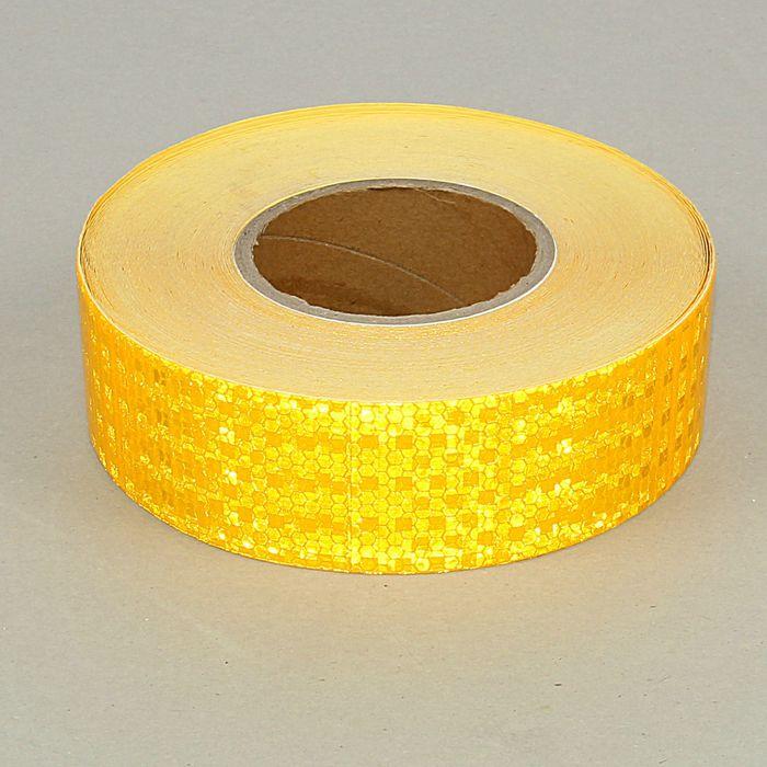 Светоотражающая контурная клейкая лента, желтая, 5 см х 45 м