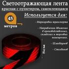 красно-черная