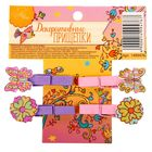 Набор декоративных прищепок «Цветы и бабочки» (4 шт)