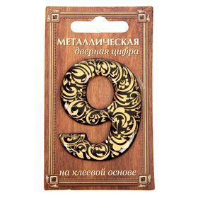 """Дверная цифра """"9"""", черный фон, тиснение золотом"""