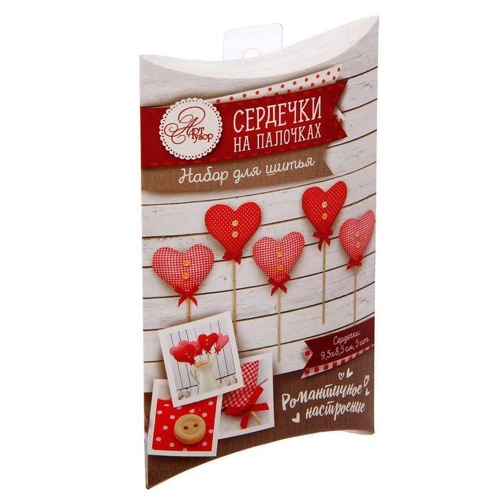 Мягкая игрушка «Сердечки на палочках», набор для шитья, 18 × 11,5 × 2,5 см