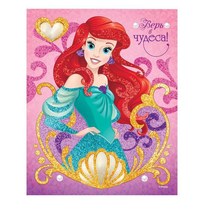 """Фреска песком """"Верь в чудеса"""", Принцессы: Ариель + блёстки"""