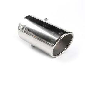 Насадка на глушитель d=50 мм
