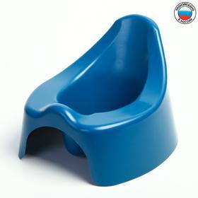 Горшок детский ортопедический, цвет синий