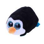 Мягкая игрушка «Пингвин Pocket»