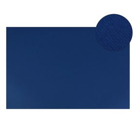 Картон цветной, двусторонний: текстурный/гладкий, 700 х 500 мм, Sadipal Fabriano Elle Erre, 220 г/м, голубой