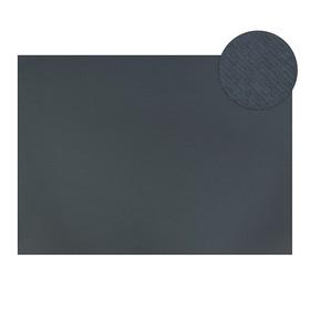 Картон цветной, двусторонний: текстурный/гладкий, 700 х 500 мм, Sadipal Fabriano Elle Erre, 220 г/м, серый FERRO