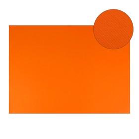 Картон цветной, двусторонний: текстурный/гладкий, 700 х 500 мм, Sadipal Fabriano Elle Erre, 220 г/м, оранжевый, Aragosta